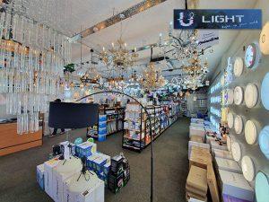 Postmasburg   Business   U-Light